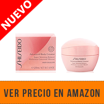 Crema anticelulitica shiseido